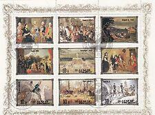 (74391) Korea CTO Paintings - very fine used
