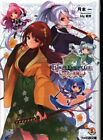 Kadokawa Famitsu Bunko Tsukihon one flower Night Girl ancient to the Garden