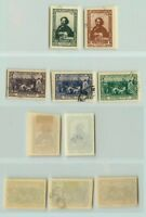 Russia USSR 1944 SC 952-956 used,  imperf. rta4956