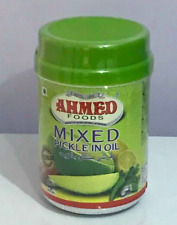 Ahmed Foods PREMIUM MIXED PICKLE MANGO LEMON CHILL CARROT PICKLE In Oil, 1KG