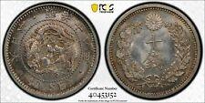 Japan silver dragon 10 sen 1885 (Meiji 18) toned GEM uncirculated PCGS MS65