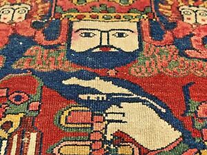 Auth:  Antique Kurdish Rug Primitive King Pictorial  RARE Mystical ART   3x6  nr