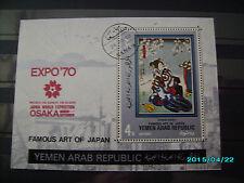 schöner Block von der Expo 1970 in Japan gestempelt