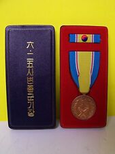 vintage South Korean Korea War Campaign Service Medal & ribbon