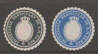 Spain Cinderella postal? stamp 12-4-20  no gum