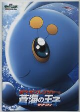 Pokemon Ranger and the Temple of the Sea JAPAN PROGRAM w/MINI POSTER and CUT-OUT