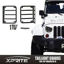 Xprite One Pair Steel Light Guard For Rear Tail Lights 07-17 Jeep Wrangler JK