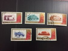 CHINA PRC Stamps 27113 C88 1961 Scott # 569-573 Used/CTO Hinged OG Mix Condition