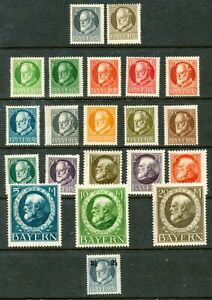 GERMANY-1914-20  -BAVARIA-BAYERN SC # 94-115 PERF,-MNH ( 1 )