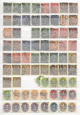KA20-Germany Deutsches Reich  Postage dues  collection  4 scans