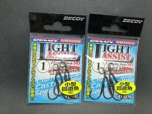 Decoy Light Assist Dancing Jack-90 jig fishing hooks. Size 1, 2 packs casting