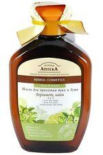 43946 Bath shower oil Bergamot Lime bubble bath Smoothness Fresh Green Pharmacy