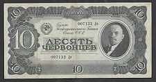 RUSSIA  10 Chervontsev 1937 VF P205  Communist  VLADIMIR ILICH LENIN  USSR CCCP