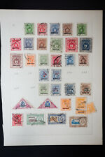 India States Old Time Stamp Collection