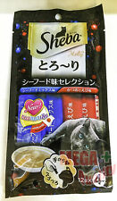 SHEBA Cat Lick Snack Flavor Chisel Katsuo and Katsuo Salmon Flavor 12g x4 Sachet