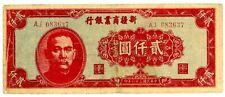 China … P-S1771 … 2000 Yuan … 1947 . * F+ *
