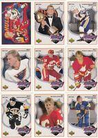 BRETT HULL HOCKEY HEROES lot of 9 DIFFERENTS CARDS in UPPER DECK 1991-92
