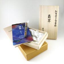 Pelikan Limited Edition Maki-e Kingfisher Fountain Pen (#90/123)
