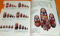 MATRYOSHKA COLLESTIONS BOOK Russian doll #0466