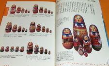 MATRYOSHKA COLLESTIONS BOOK Russian doll #0466