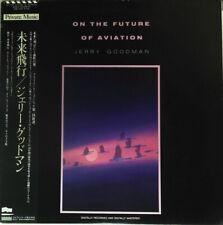 Jerry Goodman - On The Future Of Aviation / VG+ / LP, Album, Promo