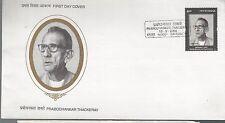 2002 India FDC Prabodhankar Thackeray Issue