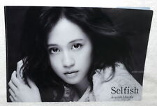 AKB48 Maeda Atsuko Selfish 2016 Taiwan Promo Folder (Clear File)
