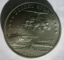AH-64 Apache Attack Helicopter Proof Commemorative Coin