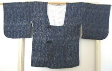 OLD CHINESE/JAPANESE SILK JACKET~DARK BLUE~MULTICOLOR SWIRLS~WOVEN~SNAPS~L