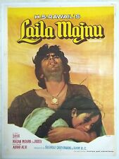 INDIAN VINTAGE OLD BOLLYWOOD MOVIE POSTER- LAILA MAJNU/ RISHI KAPOOR RANJITA