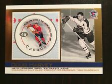 2003 Pacific Canada Post NHL All-Star Game Stamp & Card # 4 DOUG HARVEY