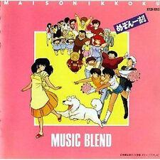 Maison Ikkoku Anime Music Soundtrack Japanese Cd 5