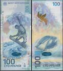 Russia 100 Rubles, 2014, P-274-Aa, UNC, Sochi Olympic Games, Replacement, Aa