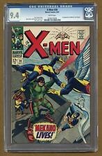 Uncanny X-Men #36 CGC 9.4 1967 0246570004
