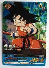 Data Carddass Dragon Ball Z 2 Prism 037-II