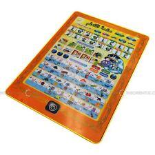 Kids Tablet Islamic Toy Learn Alphabet Quran Salat Duaa Rhymes Eid Gift Colours