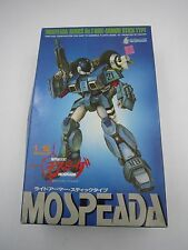 Genesis Climber Mospeada 1/12 Ride Armor VR-052F Stick Type Model Kit Gakken