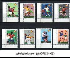 Zaire - 1982 Football World Cup / Soccer - Espana '82 - 8V - Mint Nh
