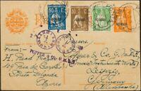 Azores, Entero Postal. Sobre Yv 164, 183, 187. 1925. 2 cts naranja sobre Tarjet
