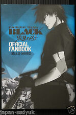 JAPAN Darker than Black Ryuusei no Gemini Official Fan Book