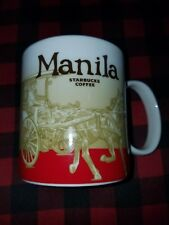 Starbucks Manila Icon coffee tea latte MUG BRAND NEW Free Shipping Discontinued