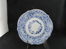 New ListingVintage Japanese Blue & White Porcelain Plate with Rabbits - Andrea by Sadek 9.5