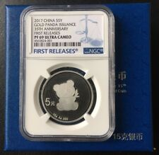 NGC PF69 2017 Silver Panda Coin 15g 35th Anni of the Gold Panda Issuance First
