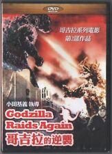Godzilla raids again (Japan 1955) TAIWAN DVD ENGLISH SUBS