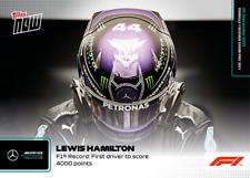 ➠ Topps Now Formula 1 #56 Lewis Hamilton - Mercedes AMG - 4000 Points (PreOrder)