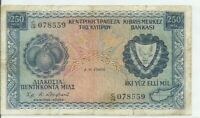 Cyprus 250 Mils Banknote Issued Date: 1.8.1966. Extremely Rare & Collectible.