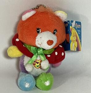 "NWT Care Bears 5"" Work Of Heart Plush Keychain W/ Cape 2009"