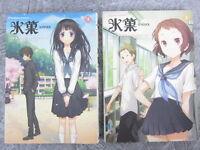 HYOUKA Manga Comic Set 1 & 2 TASKOHNA Book Japan KD*