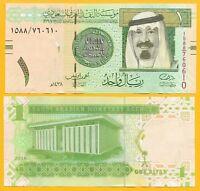 1968 1//4;1//2 SET Kuwait Picks 23-24 Dinar UNC /> Playing Children 1994 L