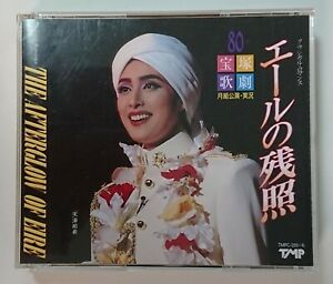 CD EIRE NO ZANSHO THE AFTERGLOW OF EIRE Takarazuka Live Recording '94 Yuki Amami
